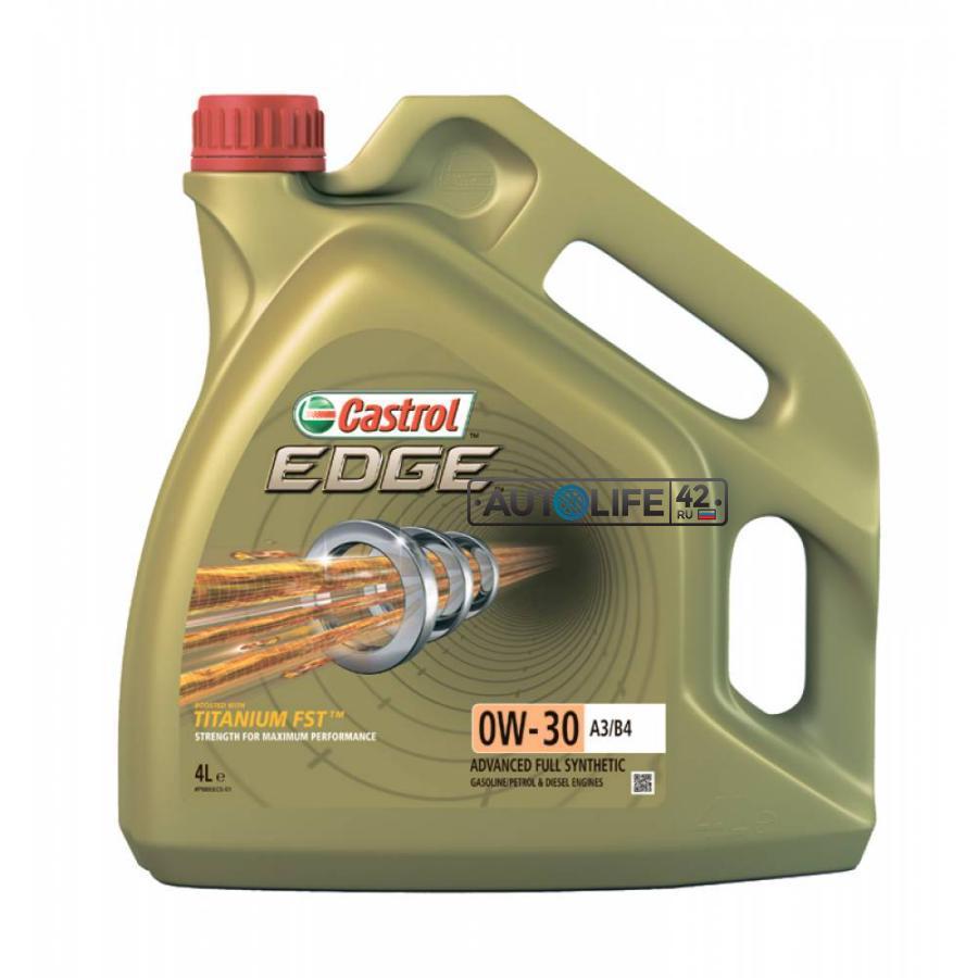 Castrol  EDGE 0W30 А3/В4 Titanium FST  4л Масло моторное синтетическое CASTROL 157E6B