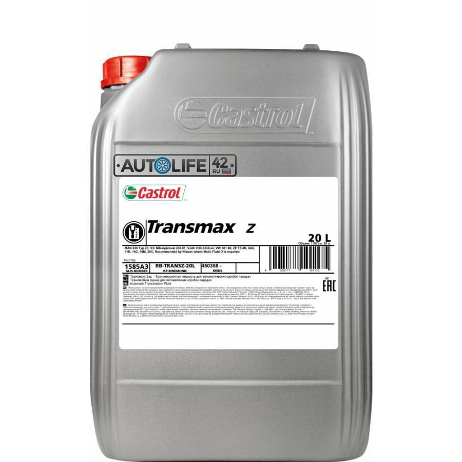 Масло трансмиссионное синтетическое Transmax Z, 20л