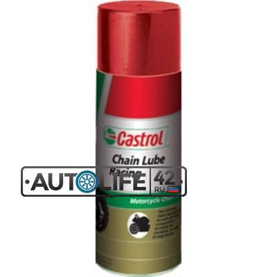 Смазочный материал для цепи мотоцикла Castrol Chain Lube Racing, 400 мл