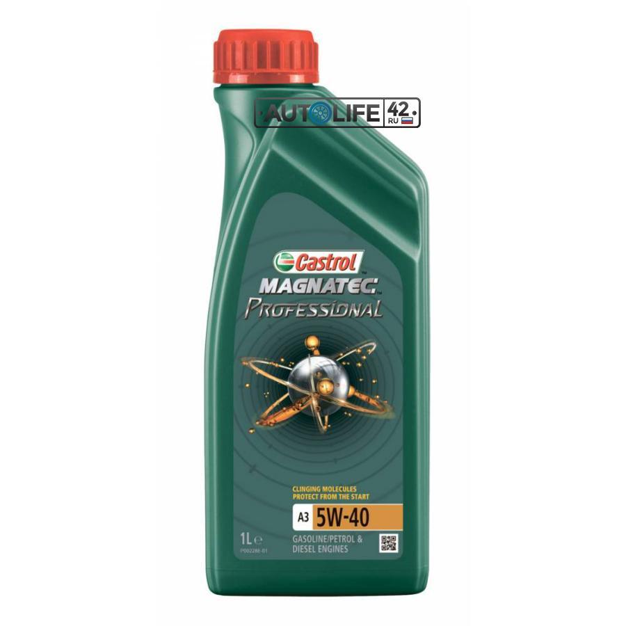 Моторное масло Castrol Magnatec Professional A3 5W-40 синтетическое, 1 л