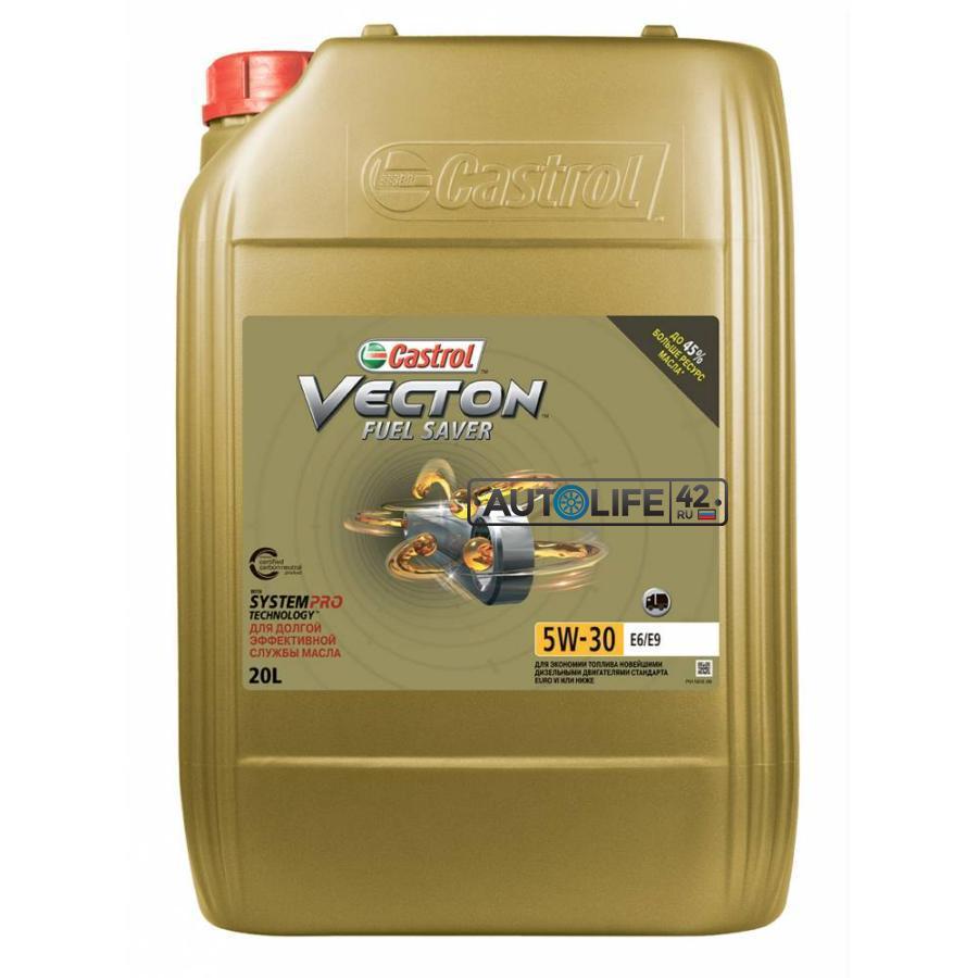 Масло моторное синтетическое Vecton Fuel Saver E6/E9 5W-30, 20л
