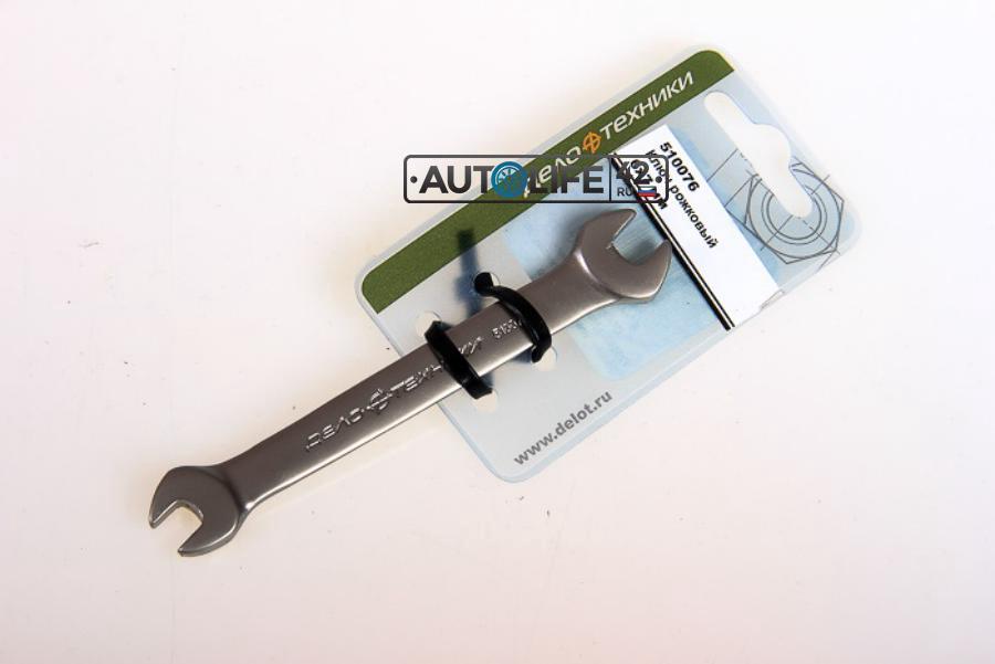 Ключ рожковый 12 х 13 мм