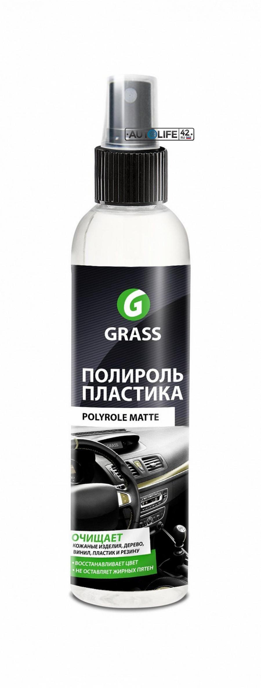 """Полироль-очиститель пластика матовый """"Polyrole Matte"""" (флакон 250 мл)"""