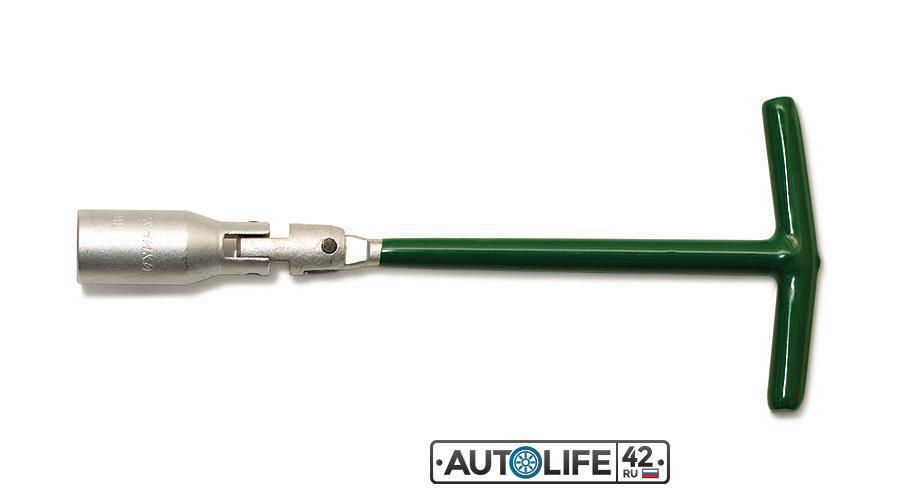 Ключ свечной карданный с резиновой вставкой 21 х 240 мм