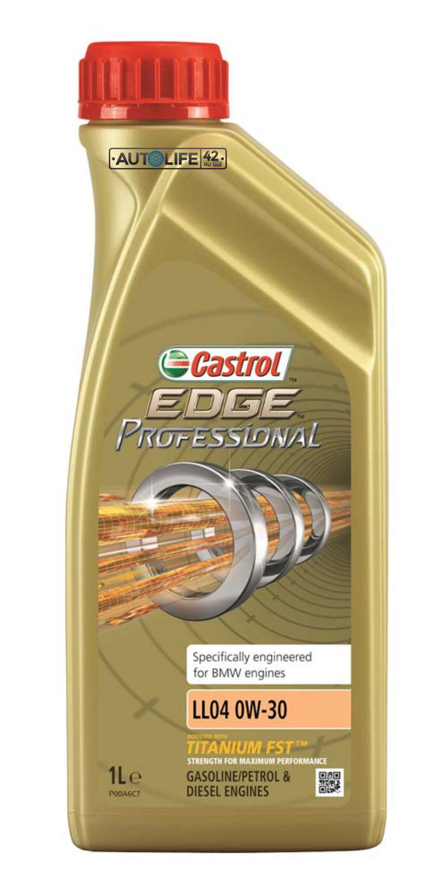 Масло моторное синтетическое EDGE Professional LL04 Titanium FST 0W-30, 1л