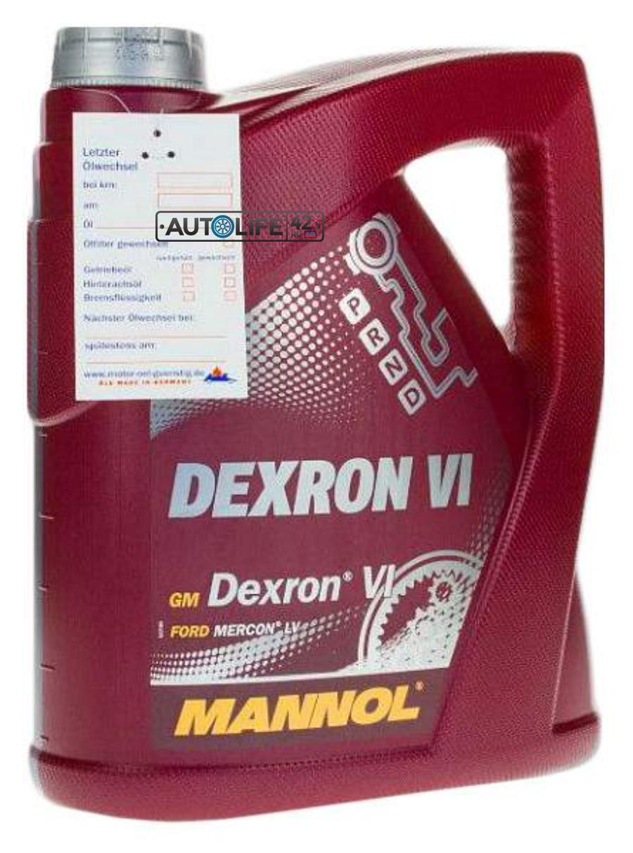 Масло трансмиссионное синтетическое Dexron VI, 4л
