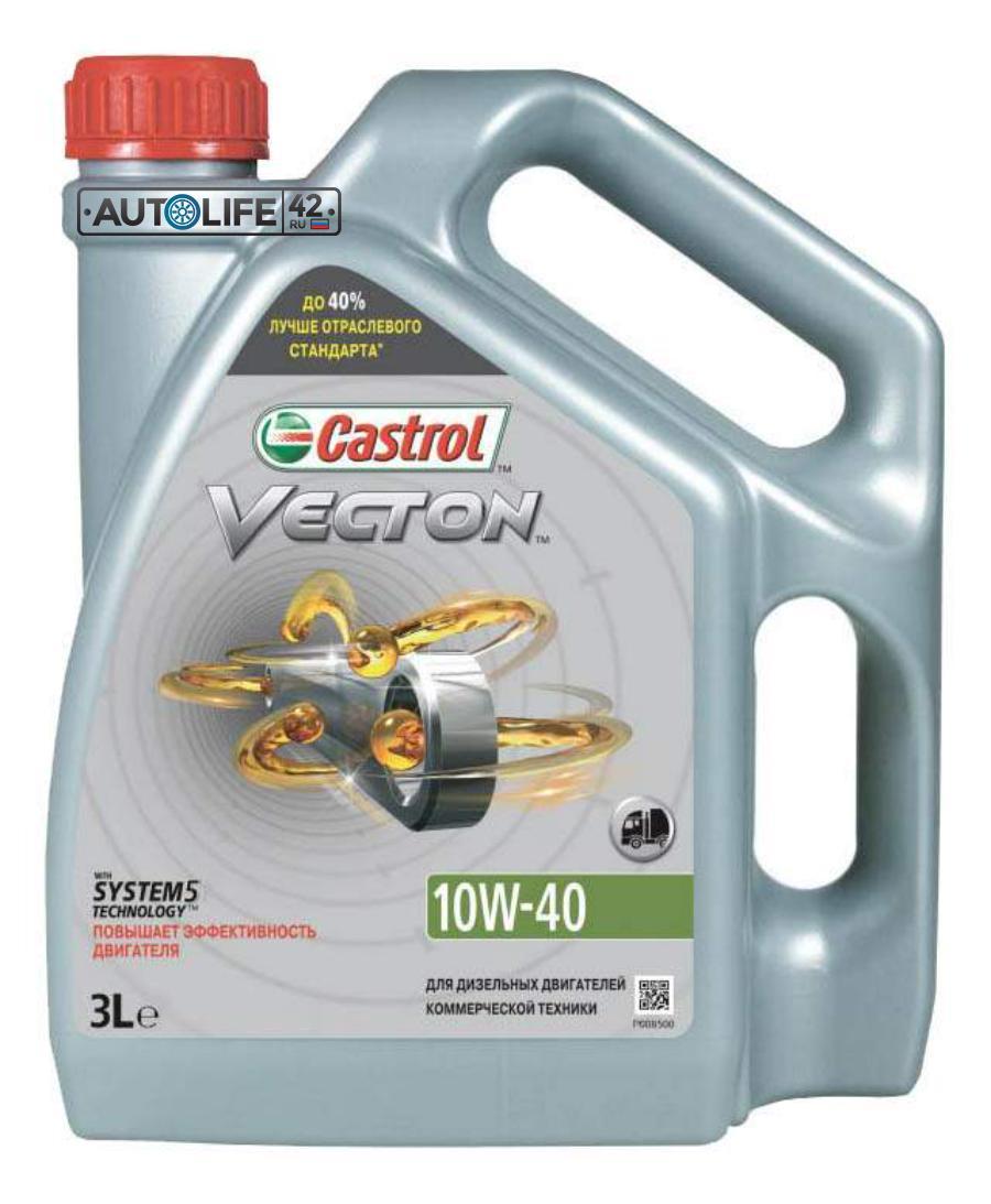 Масло моторное полусинтетическое Vecton 10W-40, 3л