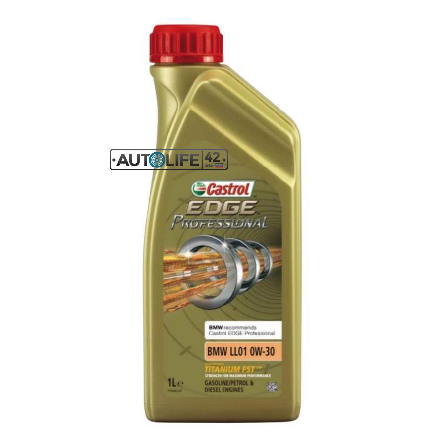Масло моторное синтетическое EDGE Professional BMW LL01 Titanium FST 0W-30, 1л