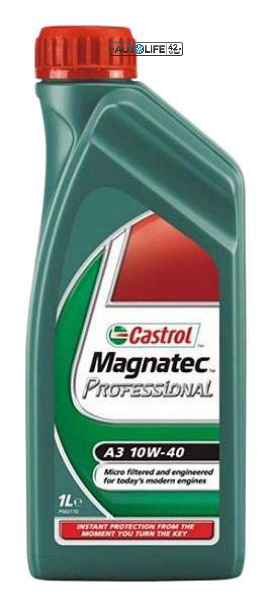 Масло моторное полусинтетическое Magnatec Professional A3 10W-40, 1л