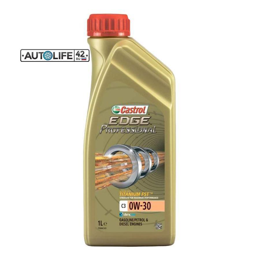 Масло моторное синтетическое EDGE Professional C3 Titanium FST 0W-30, 1л