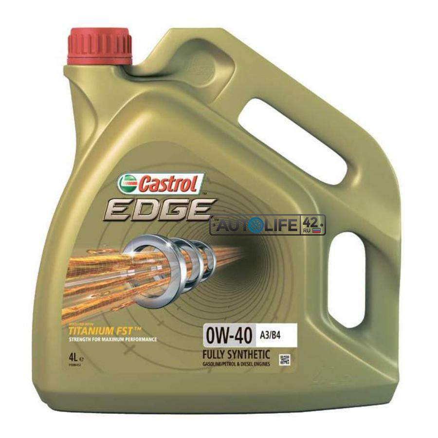 Масло мотор. синт. CASTROL EDGE Titanium FST 0w-40 (А3/В4) - 4 л.   /4