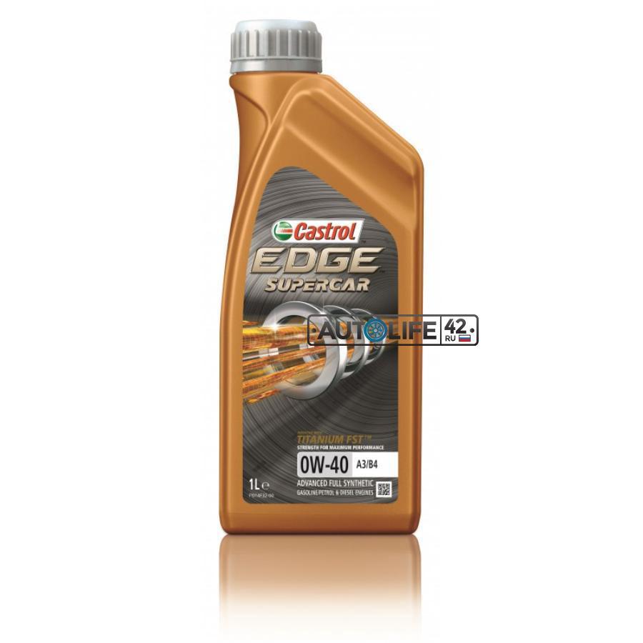 Моторное масло Castrol EDGE Supercar 0W-40 A3/B4 синтетическое, 1 л