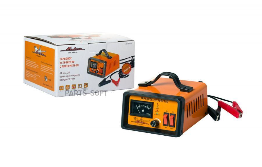 Зарядное устройство 5А 6В/12В, амперметр, ручная регулировка зарядного тока, импульсное