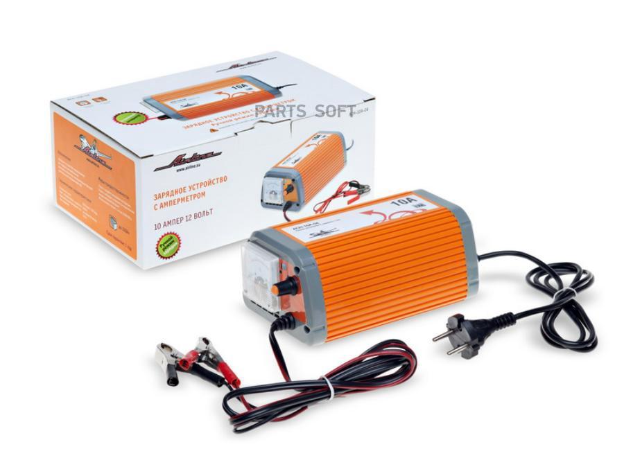 Зарядное устройство 10А 12В, амперметр, ручной режим