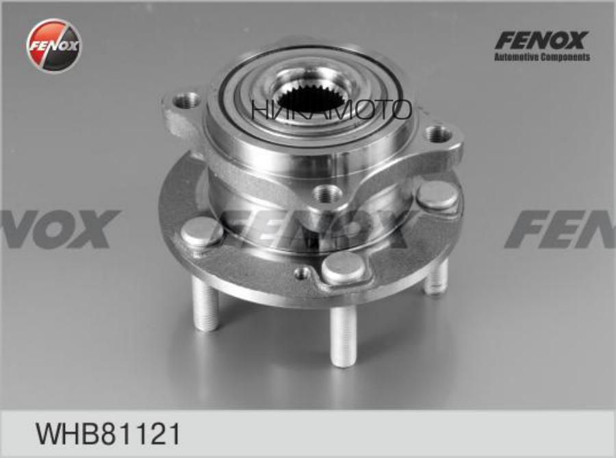 WHB81121 FENOXк-кт подшипника ступицы передней! со ступицей\Hyundai iX55 4WD 08>/Santa Fe 2.2/2.7CRDi 06>