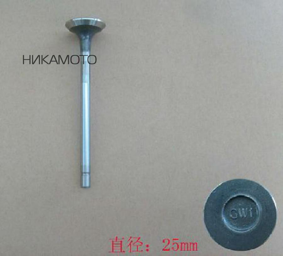 Клапан выпускной hover h5 дизель
