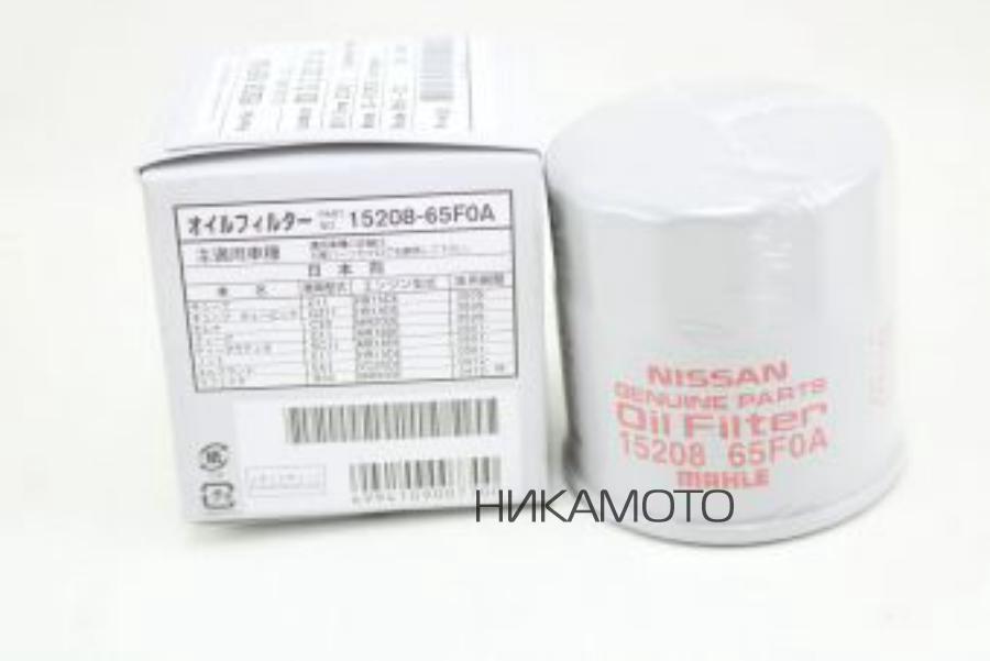 Фильтр масляный OEM NISSAN HR-ser, KA-ser, MR-ser, QG-ser, QR-ser, SR-ser, VQ-ser (C224)