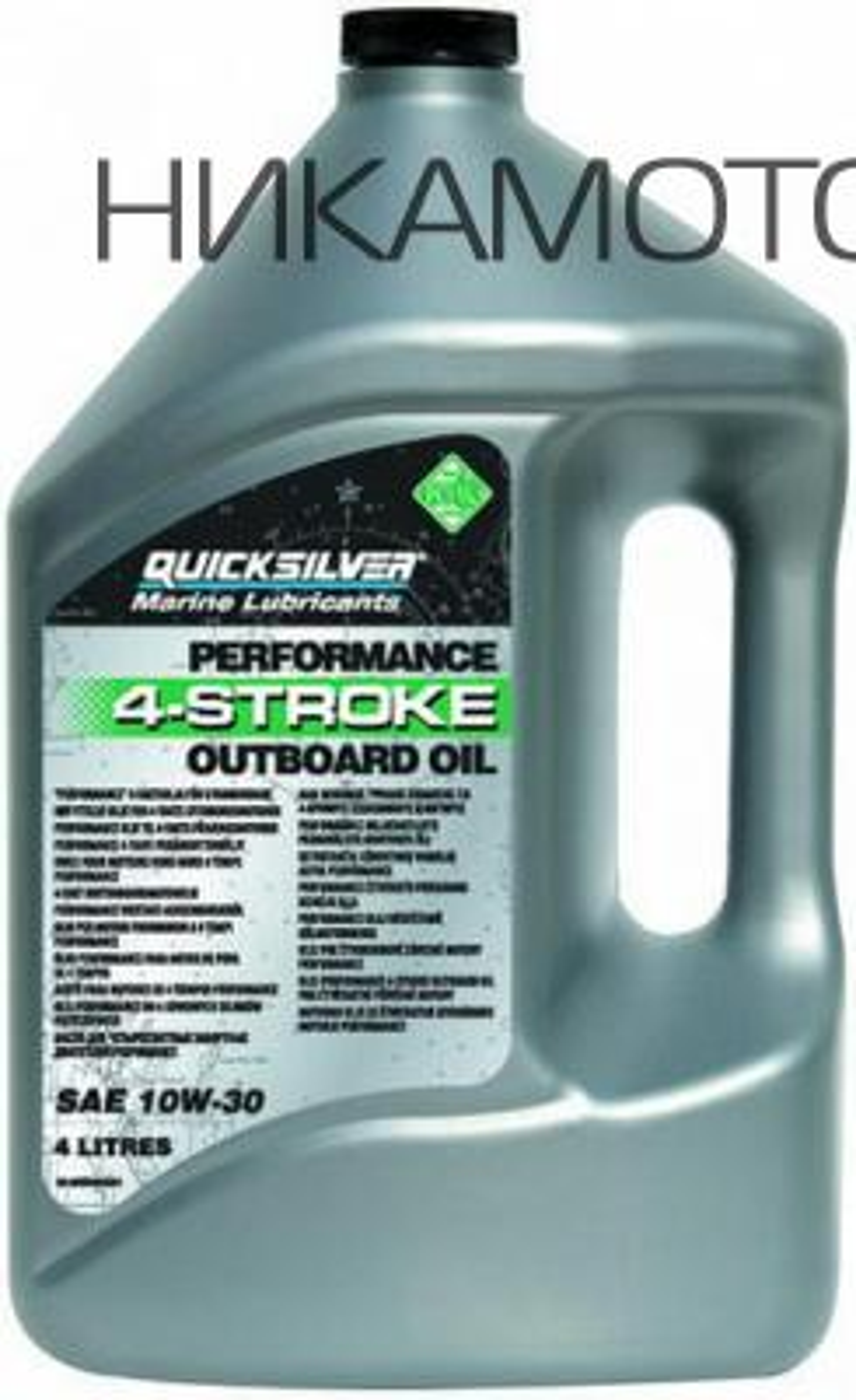 Масло моторное полусинтетическое 4-Stroke Marine Engine Oil 10W-30, 4л