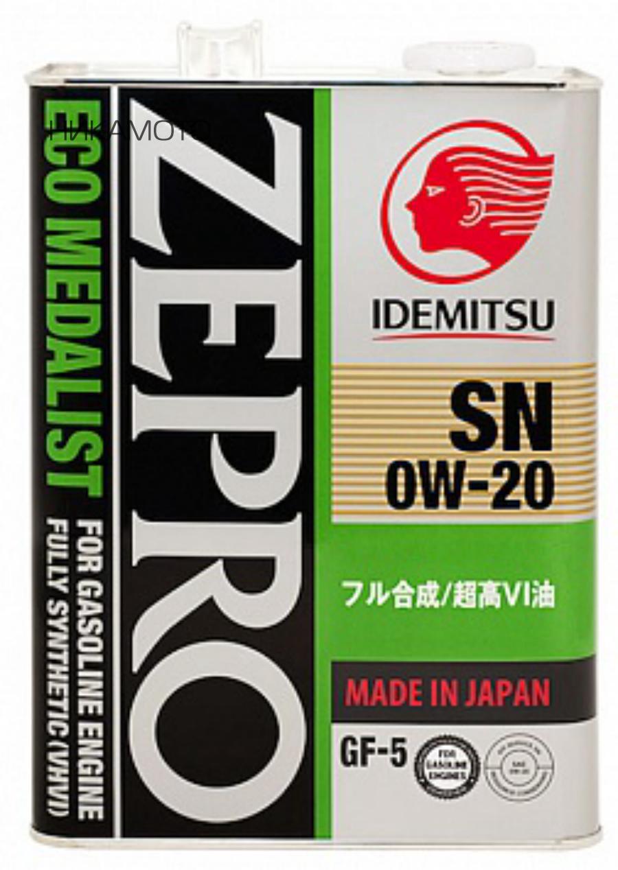 Масло моторное IDEMITSU ZEPRO ECO MEDALIST 0W20 SN/GF-5 (4л)