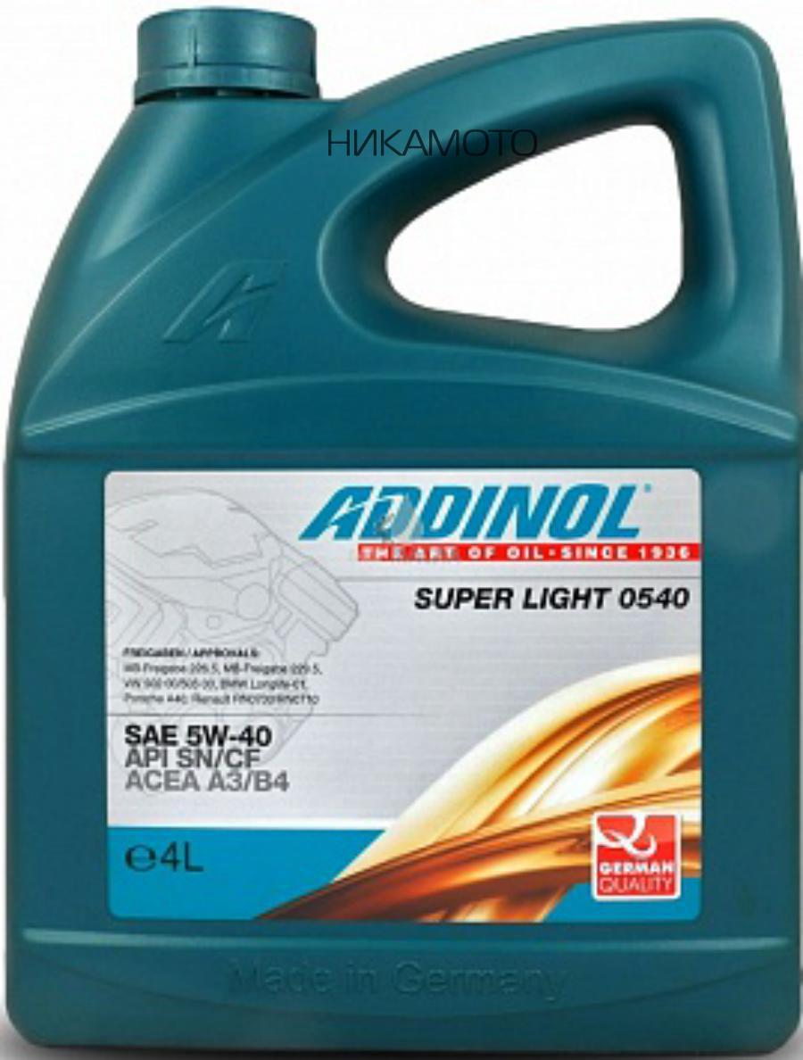 Масло моторное ADDINOL Super Light 0540 5W40 синтетика (4л)