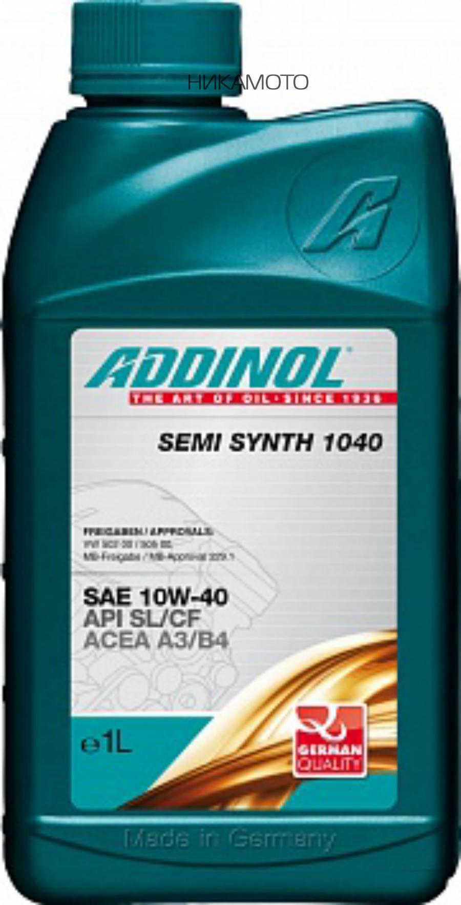 Масло моторное ADDINOL Semi Synth 1040 10W40 полусинтетика (1л)