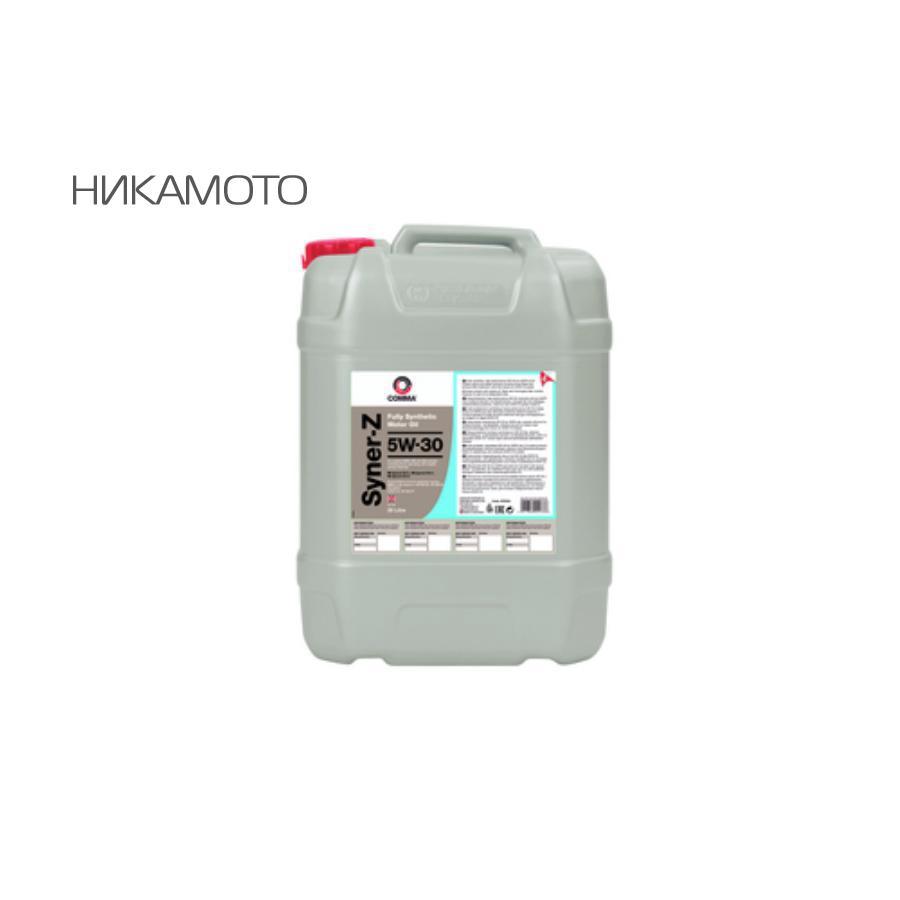 Масло моторное синтетическое Syner-Z 5W-30, 20л