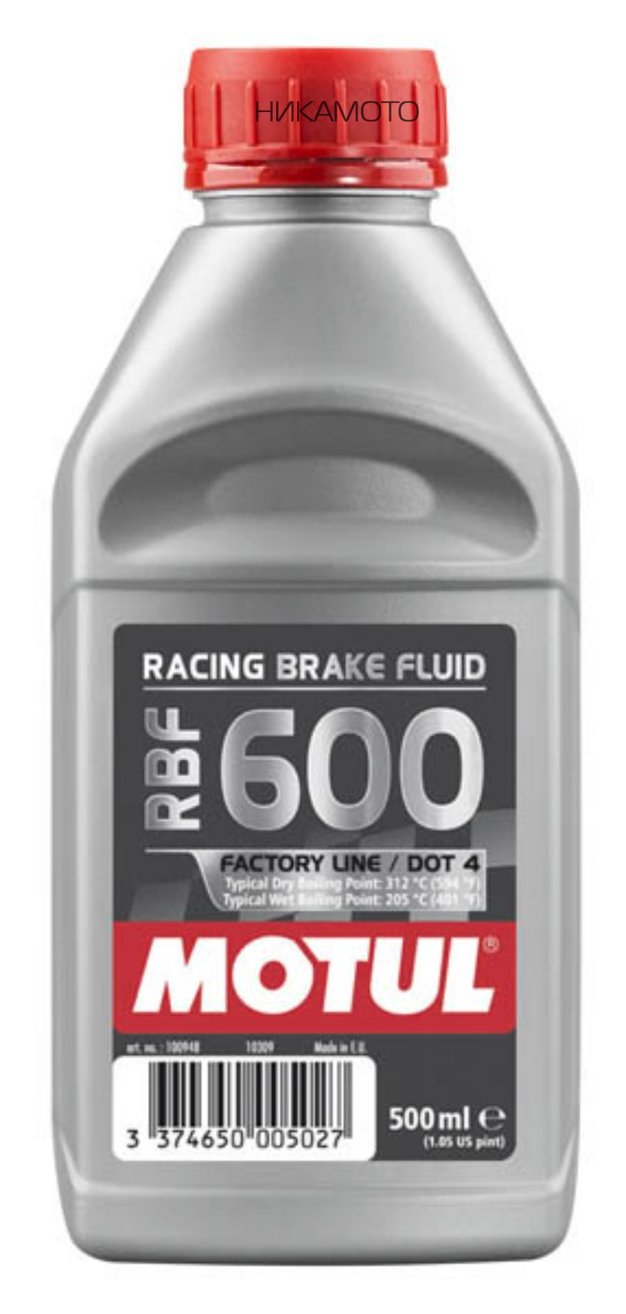 MOTUL Brake Fluid RBF 600FL Тормозная жидкость 0,5л MOTUL 100948
