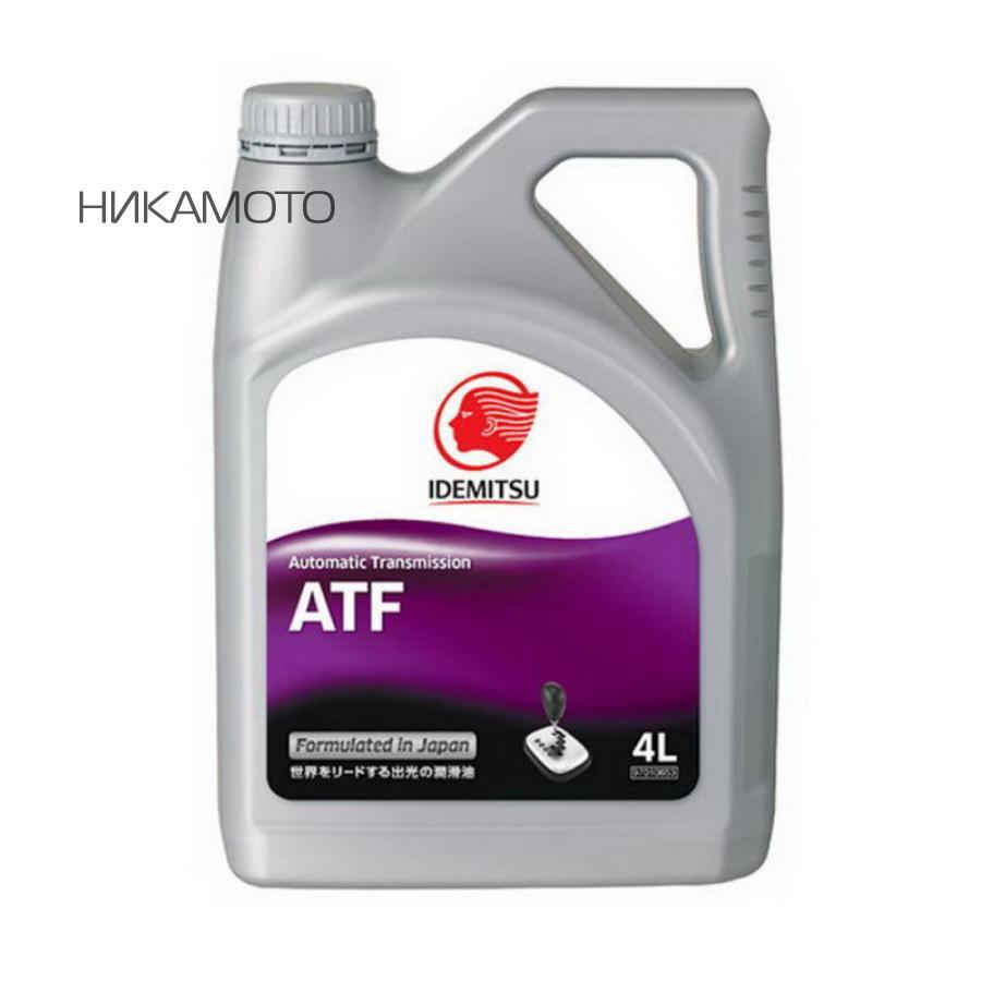 Жидкость трансмиссионная IDEMITSU ATF для АКПП (4л)