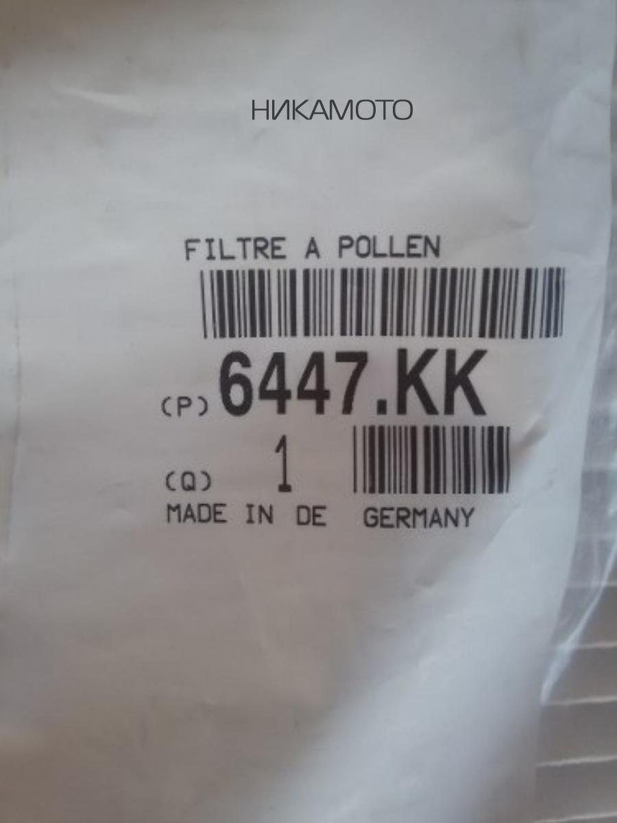 1667016