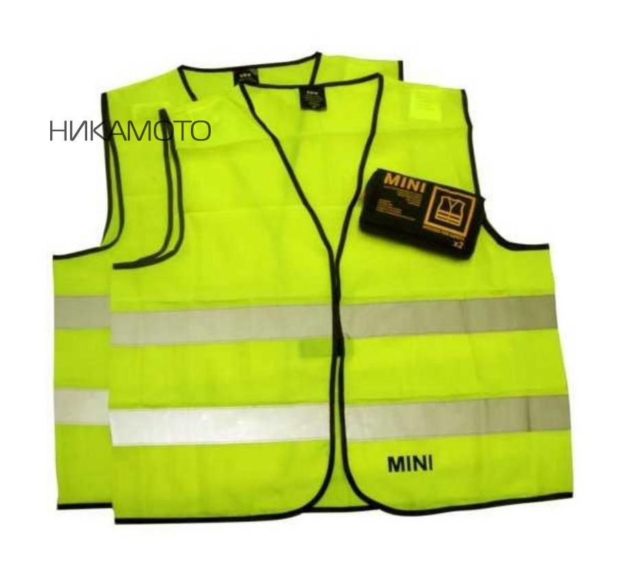 Сигнальный жилет MINI, 2 шт.