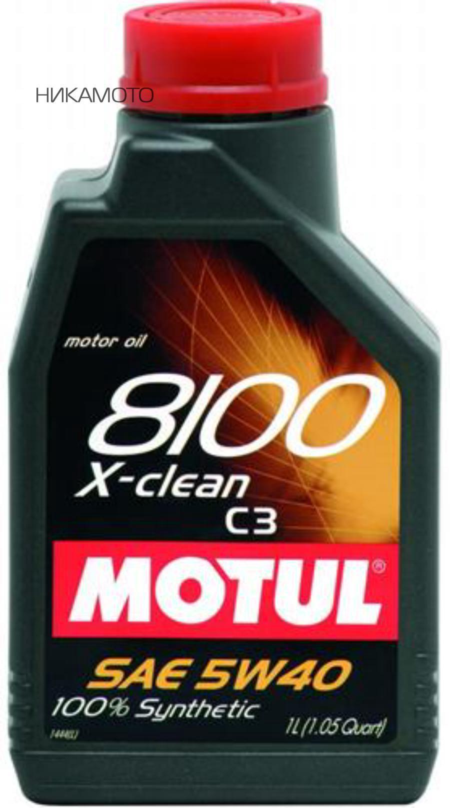 Motul 8100 Х-CLEAN .