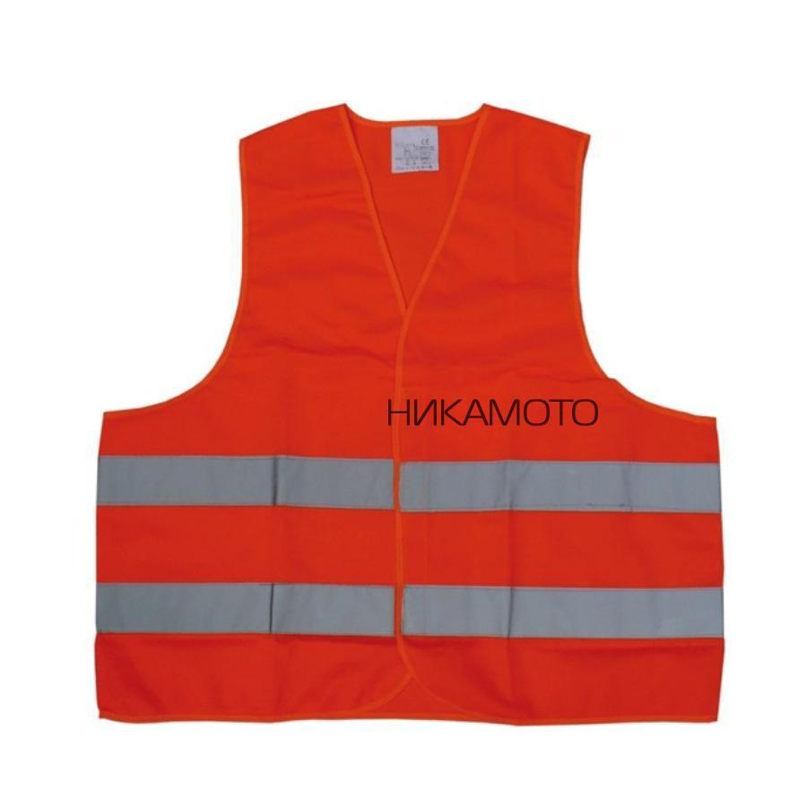 Светоотражающий жилет (Оранжевый)