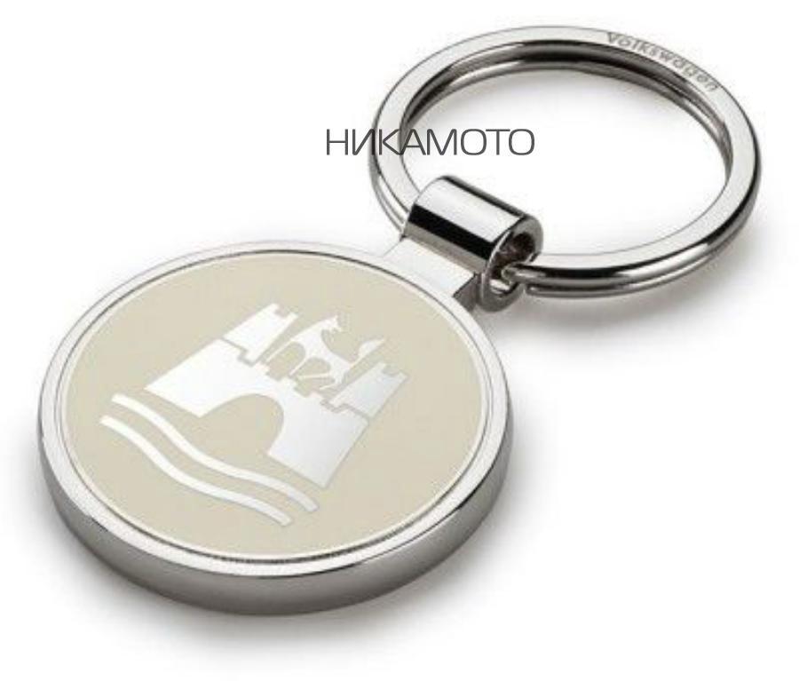 Брелок для ключеи? Volkswagen Wolfsburg Edition Key Tag