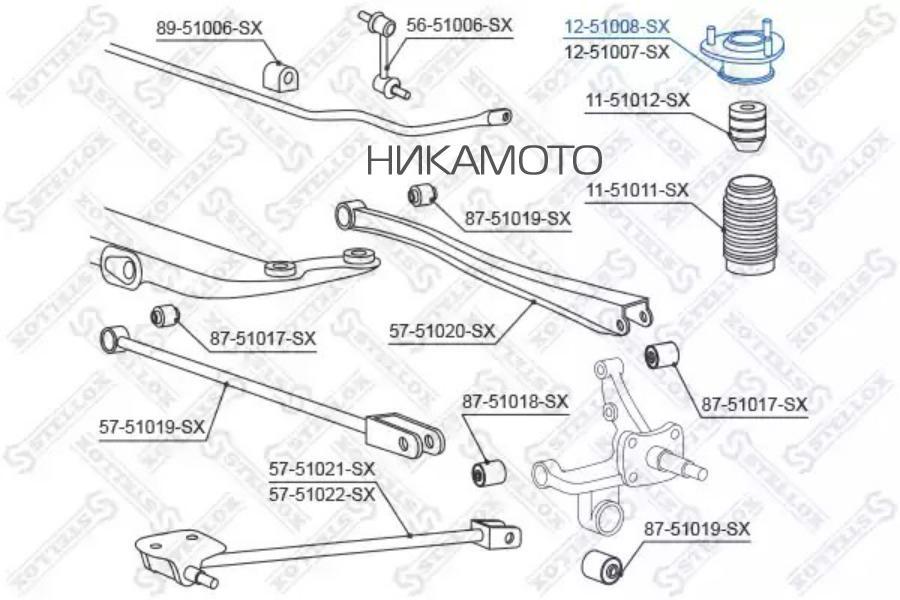 STELLOX    1251008SX опора амортизатора заднего левого!\ Hyundai Coupe all 96-00
