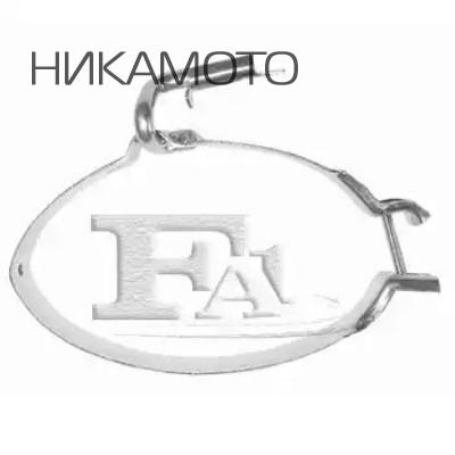Крепеж глушителя (хомут вокруг глушителя) Opel/Daewoo Nexia, Espero/251-916/Fi 124-903 FA1 124903