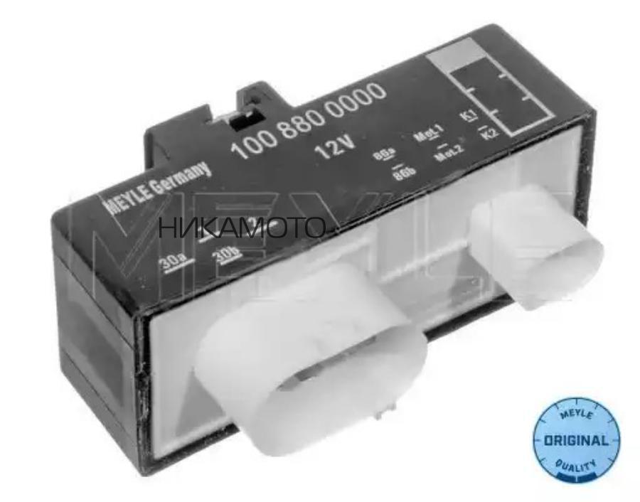 Блок управления, эл. вентилятор (охлаждение двигателя)