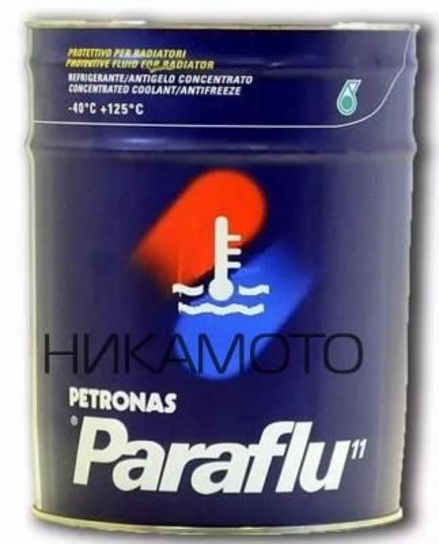 Антифриз  PARAFLU 11 READY  готовый синий ведро металл