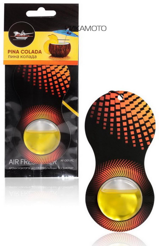 Ароматизатор Восьмерка пина-колада