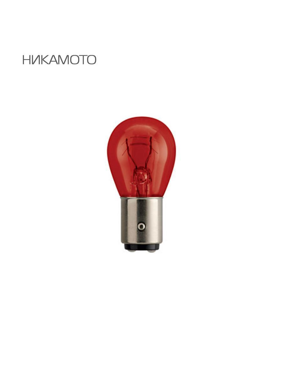 Лампа накаливания Premium PR21/5W 12В 21/5Вт