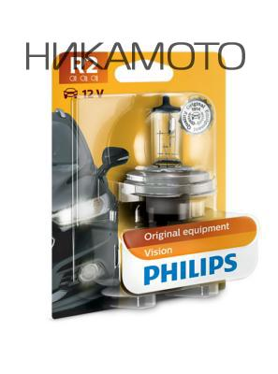 Лампа галоген Visio R2 12В 45/40Вт