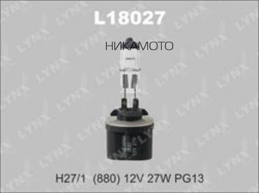 Лампа галогеновая h27 12v 27w pg13 (880)