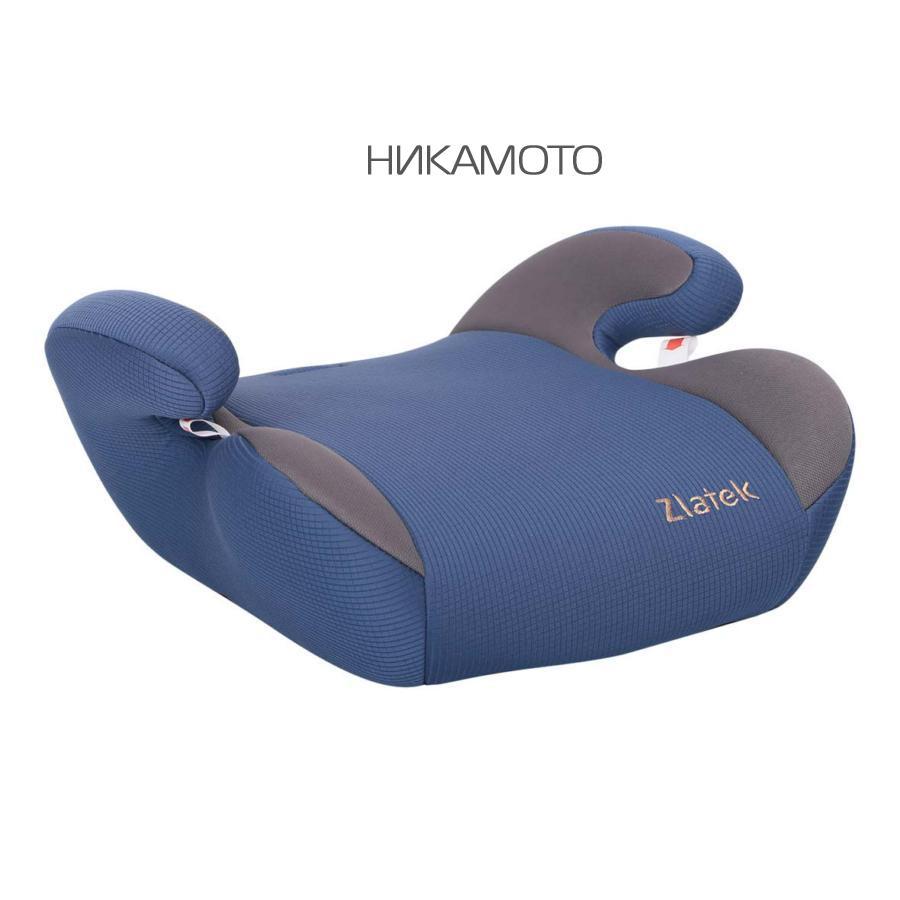 """Удерживающее устройство для детей ZLATEK """"Raft"""" синий, гр. III, 22-36 кг, 6-12 лет"""