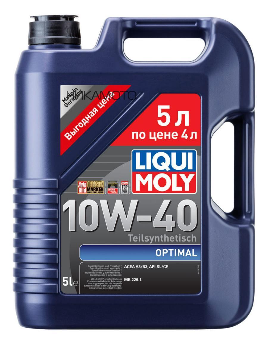 Масло моторное LIQUI MOLY Optimal 10W40 - АКЦИЯ - 5 литров по цене 4-х