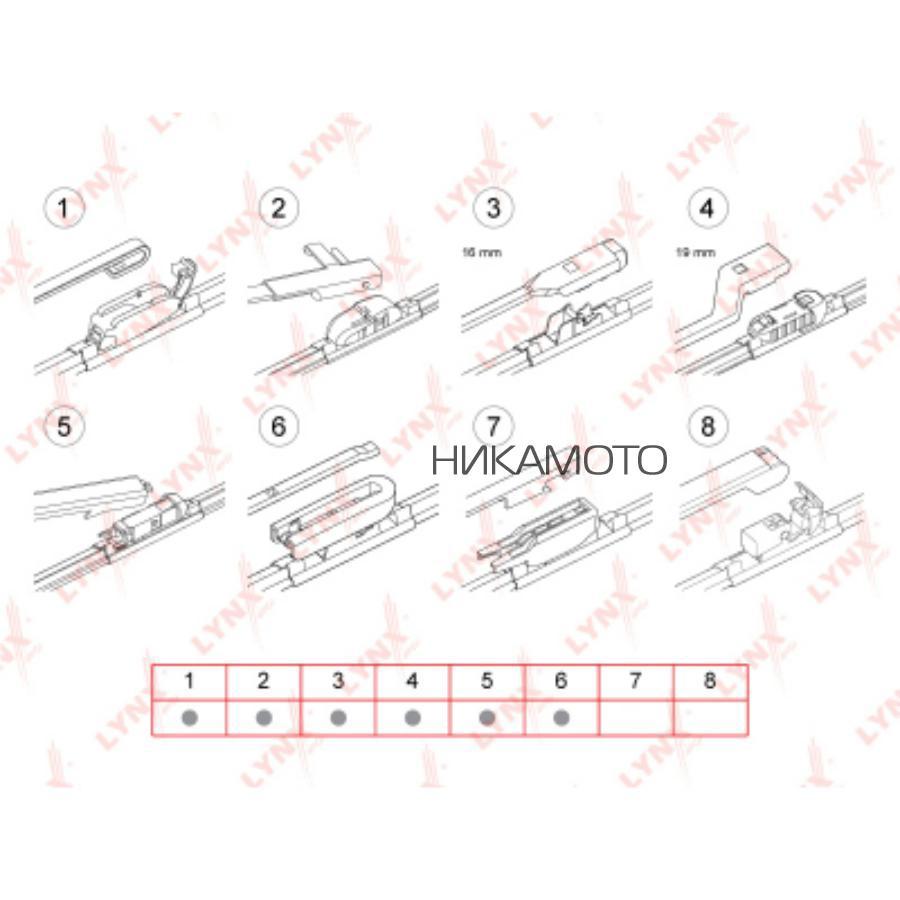 Щетка стеклоочистителя бескаркасная 700 мм LYNXAUTO XF700
