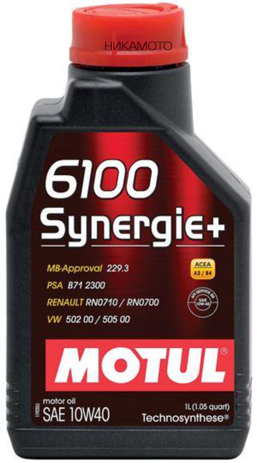Масло моторное Technosynthese 1л 10w40 6100 + Synergie A3/B4, SN/CF MOTUL 102781