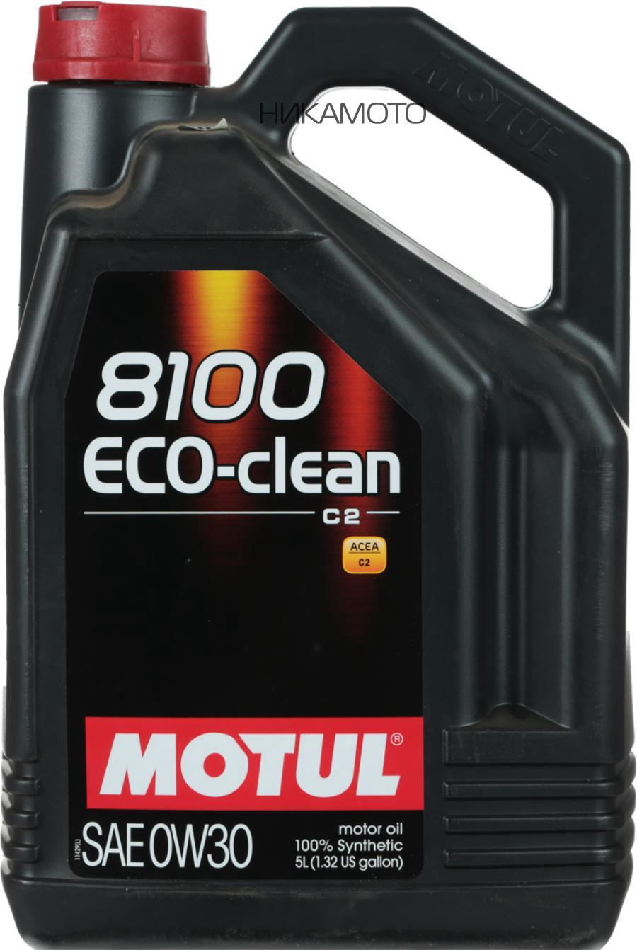 Масло моторное синтетическое 8100 Eco-clean 0W-30, 5л