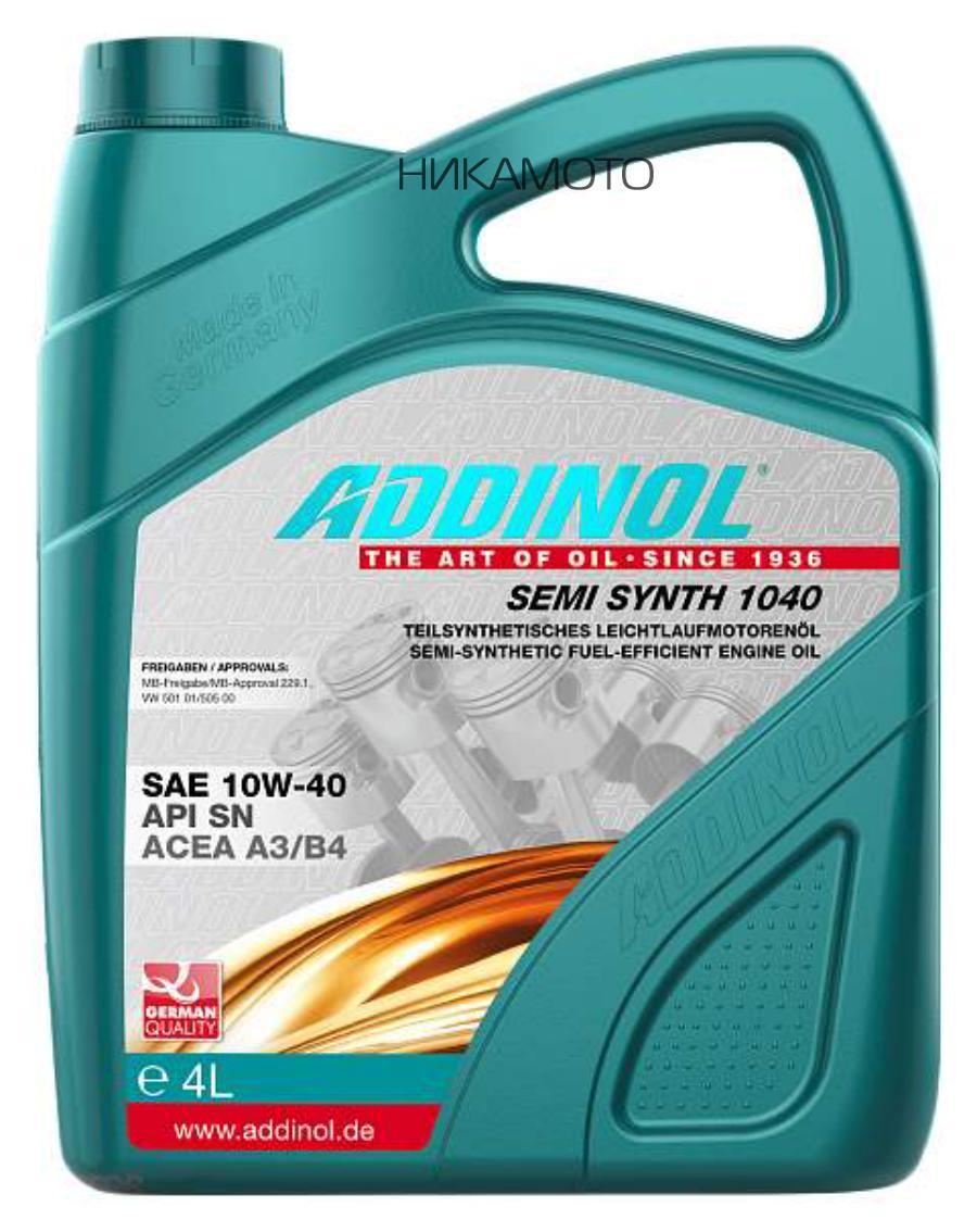 Масло моторное ADDINOL Semi Synth 1040 10W40 полусинтетика (4л)