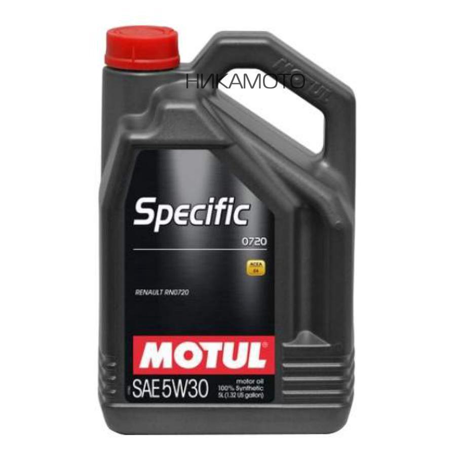 Масло моторное синтетическое Specific 0720 5W-30, 5л