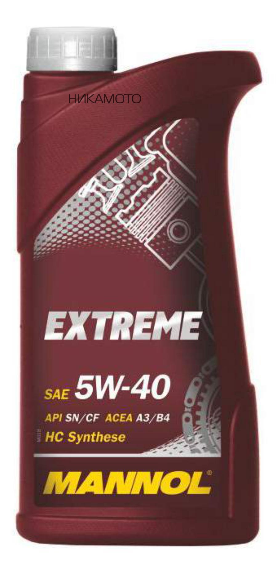 Масло моторное MANNOL EXTREME 5W40 синтетика (1л)