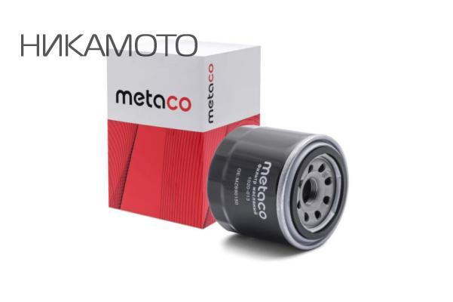 Фильтр масляный MITSUBISHI 03- METACO 1020013